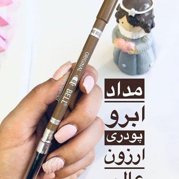مداد ابرو بل BELL پودری